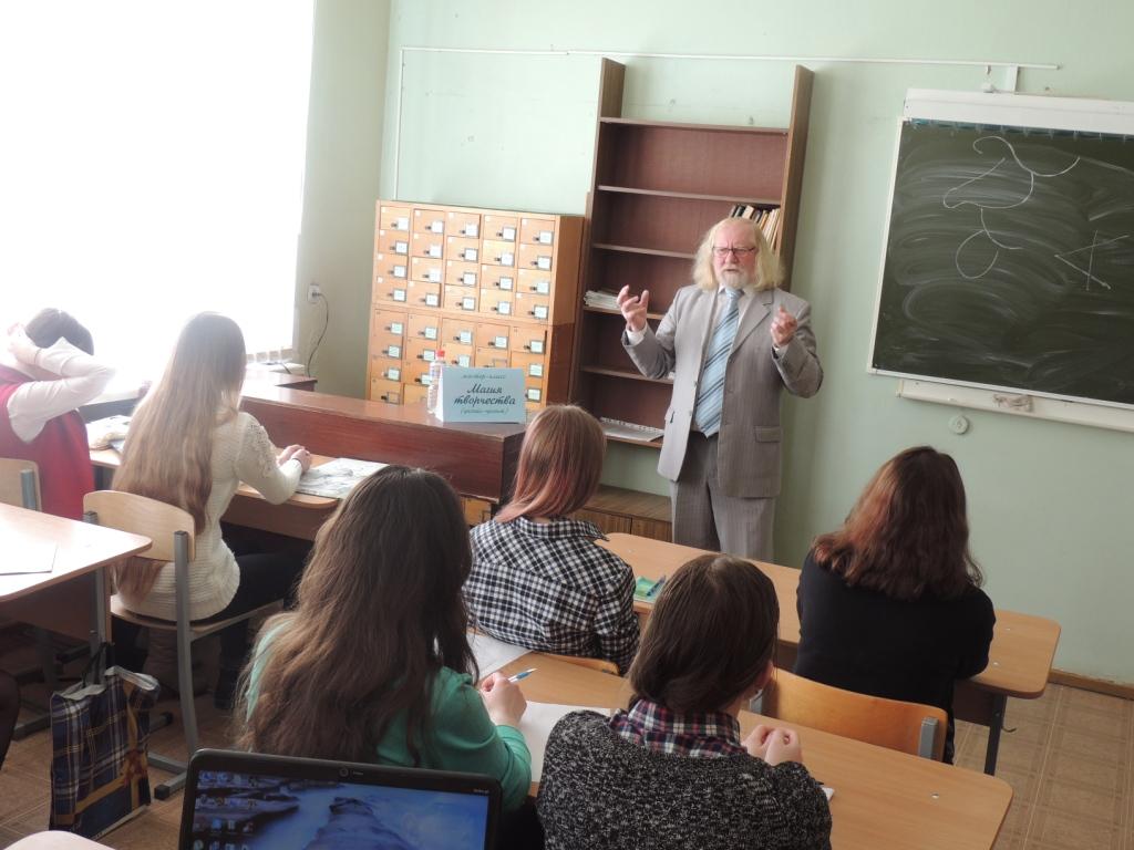 мастер-класс Фертикова А.В. по дизайну
